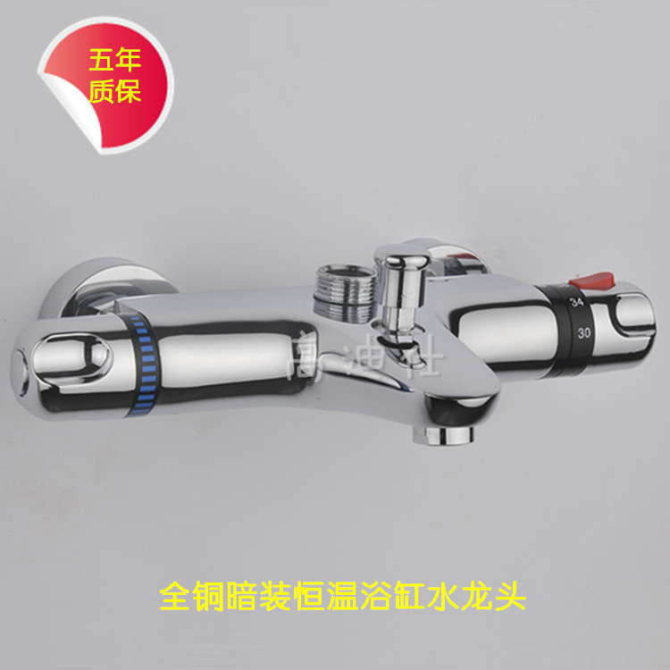 2015 Bath Tub Faucet Factory Direct Sales Constant Mix Water Valve/bath Temperature/constant Temperature Straight Shower And The<br><br>Aliexpress