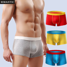 New Arrival Men's underwear boxer men's modal flat underwears mens solid color breathable u convex design gay cuecas boxers(China)