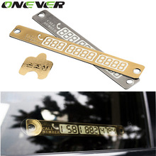 Onever 15*2cm Temporary Car Parking Card Notification Night Luminous Sucker Plate Card Telephone Number Card