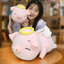 Drop Pigs Baby Kids Children Birthday Gift Home Shop Decoration Ornament 40-80cm Plush Pink Angel Pig Toy Stuffed Animal Doll(China)