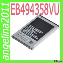 EB494358VU 1350mAh Battery For mobile phone GT-S5660 Galaxy Gio GT-S5670 GT-S5670 Galaxy Fit GT-S5830 GT-S5830 Galaxy Ace