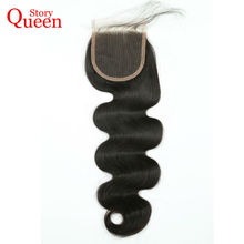 Queen Story Hair Free Part 4x4 Lace Closure Brazilian Remy Hair Body Wave 10-22 Inch Bleached Knots 100% Human Hair Free Ship