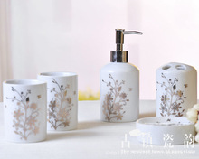 five-piece Golden Pachira macrocarpa ceramic bathroom set Toiletries toothbrush holder tooth mug bathroom accessories