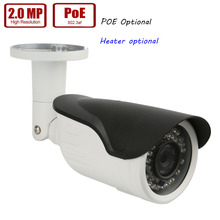1920*1080@25fps Full HD 1080p IR IP Camera Outdoor Onvif CCTV Camera Security Surveillance Network IPCam POE Heater optional