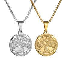 Awesome Tree Round Pendant Necklaces for Women Gold Silver Tone Jewelry  Stainless Steel Link Chain Collar Lover Fancy Gift FC158 7734f7dbe5aa
