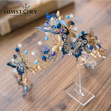 New Arrival Unique Designs  Baroque Blue Butterfly Crown Headpieces Princess Wedding Dress Handmade Beads Hair Accessories