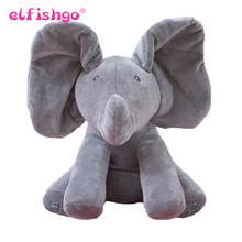 Peek A Boo Elephant Stuffed Animals Plush Elephant Doll Play Music Elephant Educational Toy For Children Baby Gift(China)