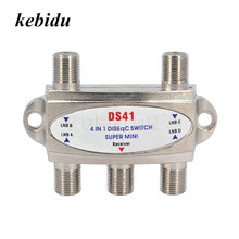 kebidu High quality DiSEqC Switch 4x1 DiSEqC Switch satellite antenna flat LNB Switch for TV Receiver(China)