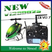 Walkera  V120D02S with DEVO 7 Outrunner Brushless Motor  6-Axis RC Mini 3D helicopter
