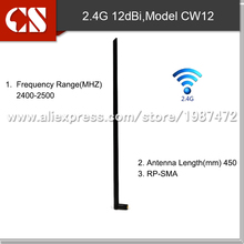 Free Shipping 2.4G 12dBi 2400-2500MHz Wireless Wifi Antenna,omni directional Antenna  1pcs
