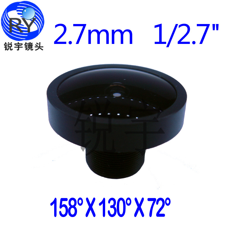 1/2.7 2.7mm  F2.0CCTV Security Camera LENS  158 Degree Angle wide lens for Surveillance camera 5megapixels With the lens mount<br><br>Aliexpress