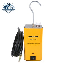 New Generation AUTOOL SDT-106 Car Smoke Machines For Sale For Cars Leak Locator Automotive Diagnostic Leak Detector SDT106(China)