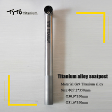 TiTo new arrival  titanium alloy seatpost new arrival bicycle seatpost road bike MTB bike seatpost length can be customized