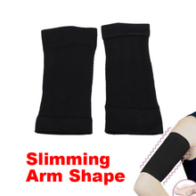 2 PCS Arm Slimming Wraps Braces Supports Weight Loss Calories off Slimming Arm Massage Sleeve Arms Shaper Thinner Tool