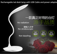 free ship LED USB Desk Lamp Abajour Led Reading Book Light Touch Power Bank Table Lamp For Lighting Escritorio Abajur Kindle