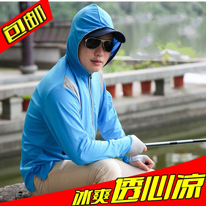 Outdoor anti-mosquito anti-UV fishing sunscreen fast dry breathable hooded fishing clothes<br><br>Aliexpress