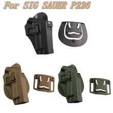Tactical Holster SIG P226 Waist Holster for Hunting Blackhawk Combat Airsoft Gun Pouch Belt Holster P226(China)