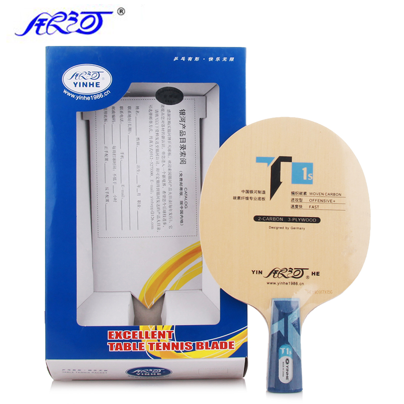 Yinhe T1s T-1s[T1] Cypress carbon Table Tennis Blade for Racket for 40+ new material ball<br>