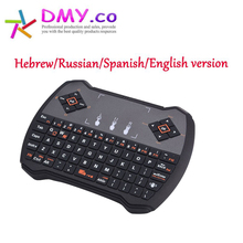 10pc/lot lowest price MINI Russian Keyboard 2.4G Wireless Keybaord Air Mouse with Touchpad for Ipad Laptop Tablet Smart TV Box(China)