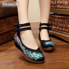 Veowalk Spring Women Flat Platform Shoes Woman Handmade Casual Buckle Strap Peacock Sequins Embroider Old Peking Shoes(China)