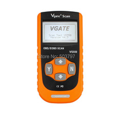 Vgate Automotive OBD II OBD2 OBDII OBD Diagnostic Code Reader Scanner Scan tool VS550 Free Shipping(China)