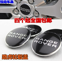 FREE SHIPPING 4 X 62MM BLACK CAR WHEEL CENTER HUB CAPS COVER EMBLEM LOGO BADGE FOR LAND RANGE ROVER Evoque Discovery METAL