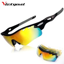 VICTGOAL Polarized Cycling Glasses UV400 Protect Bicycle Men Women Sunglasses Outdoor Sport Running Cycling Bike Eyewear 5 Lens