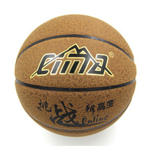 CIMA Leather Basketball ball Professional Competition school match balls AAA+ quality basketball Factory Wholesale Custom-make