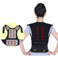 Tourmaline Heating Vest Back Waist Protector Magnetotherapy Multi-function Healthcare Health Lumbar Intervertebral Disc Painless(China)
