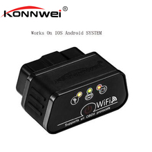 KONNWEI 2017 Original KW903 Auto Diagnosise Scanner Tool WIFI Supports All OBD-II Works On IOS Android Windows Adapter Hot A103(China)
