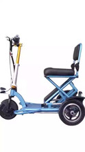 TJ-SLH-03-48v12AH350W-Portable folding electric tricycle scooter lightweight Mini Aluminum Alloy disabled lithium battery car