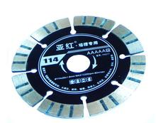 Free shipping top quality dry cutting 114*1.8*20mm great wall form teeth diamond saw blades for marble/granite/tile/cutting