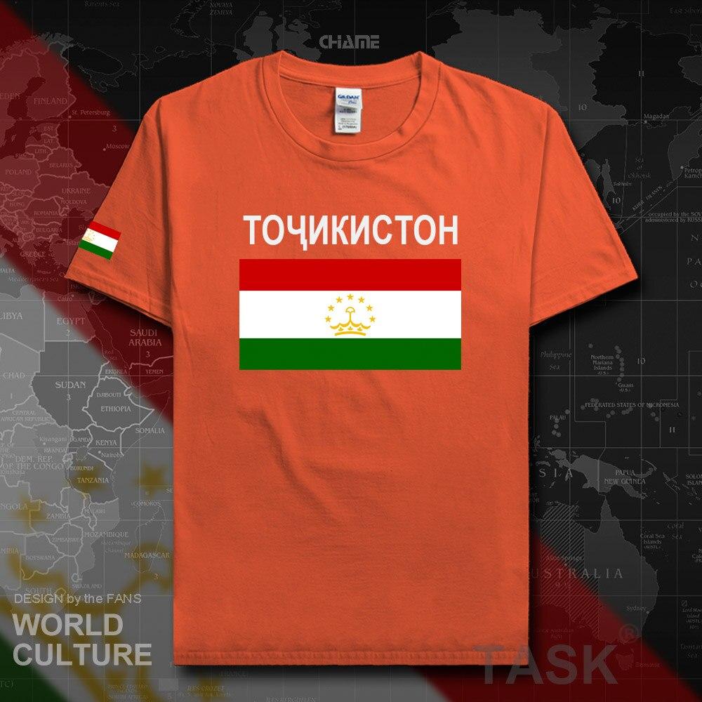HNat_Tajikistan02_T01orange
