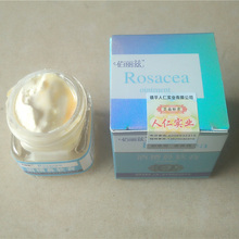 Chinese Herbal Face Cream Rosacea Treatment Red Nose Acne Rosacea Remover Face Cream Redness Flushing Vaselines Acne Treatment(China)