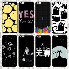 Printed Cell Phone Cover Case for HTC Sensation G14 / Sensation XE G18 Original Painting Back Covers Cute Shell Coque Capa
