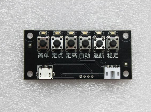 APM Flight Controller Flight Mode Switcher Selector Board<br><br>Aliexpress