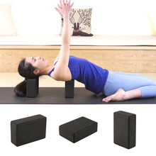 Buy High Density EVA Yoga Block Foam Sport Fitness Gym Exercise Yoga Brick Home Outdoor Workout Body Shaping Health Training for $2.82 in AliExpress store