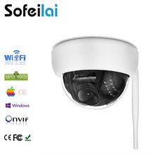 Buy 1080P HD Wireless sd card Dome IP Camera CCTV WiFi infrared night vision onvif CCTV camara samll IR-CUT p2p surveillance IPCam for $39.66 in AliExpress store