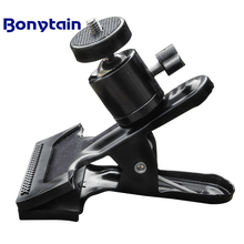 Professional 1/4 Cloud Terrace Camera Clamp Flash Reflector Holder Tripod Mount Metal Clips Camera Photo Studio Accessories(China)