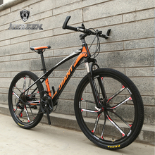 KUBEEN 26 inch 21 speed integrated wheel mountain bike Bicycle downhill Road(China)