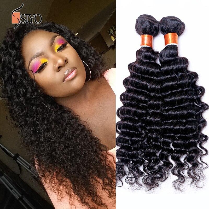 Best seliing deep wave Cambodian hair 7a unprocessed Cambodian weave deep wave 4 pcs unprocessed Cambodian deep curl bundles<br><br>Aliexpress