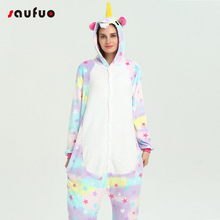 Stars Unicorn Pajamas For Women Ladies Kigurumi Winter Cute Animal Flannel Hoodie Pyjama Adult Sleepwear Pijama Unicornio(China)
