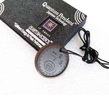 High Ions Scalar Pendant Quantum Science Stone Charms Pure Lava Energy with Rubber Protector 10pcs/lot