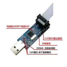 2pcs New USB ISP USBASP Programmer for ATMEL 51 AVR Programmer
