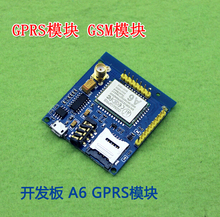 Smart Electronics A6 GPRS module, text messages, development board GSM GPRS wireless data transmission(China)