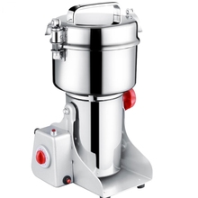 700g Swing Type Mills Electric Herbal Powder Mill Dry Food Grinder Machine Ultra-high speed Intelligent Spices Cereals Crusher