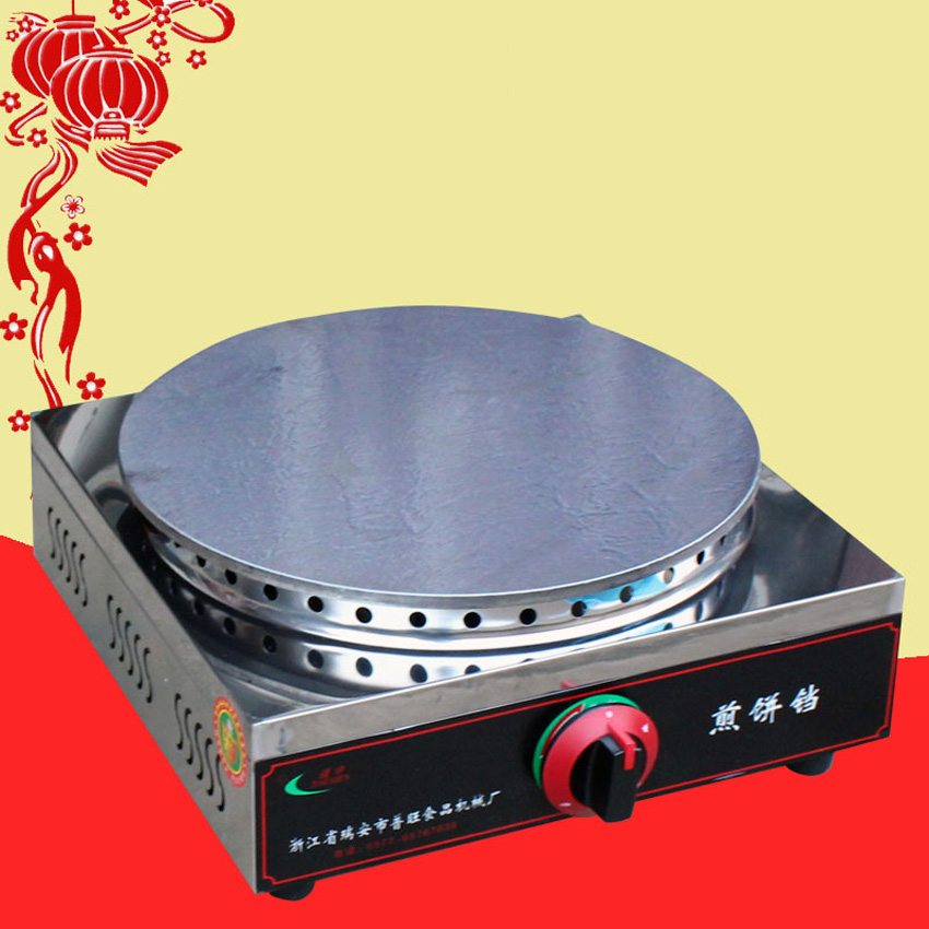 2PC Round gas pancake machine for commercial,Grains pancake machine,Pancake making machine in Shandong, China<br><br>Aliexpress