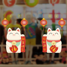 lucky smile cat lantern wall stickers chinese new year window glass store decoration festival fireworks wall decals store mural(China)