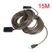 SuperSpeed USB 2.0 Extension Cable 5M/10M/15M/20M Repeater Male to Female M/F Built-in IC Dual Shielding High Quality