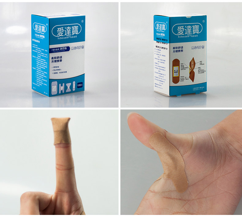 100PcsBox Medical Band Aid For Fingertip Joints Large area Breathable Assorted 5 Sizes Band Aid Bandages Set First aid supplies (12)